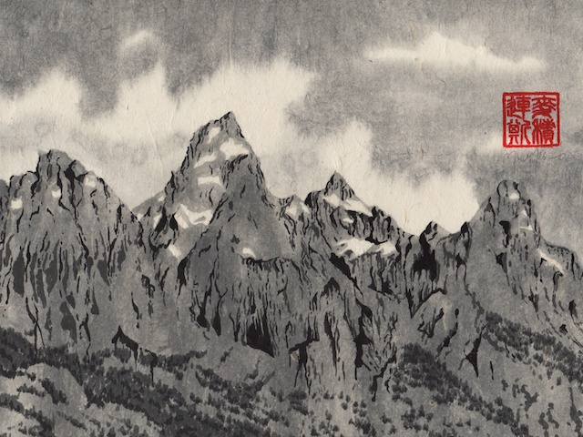 Grand Tetons #1, hand-ground black ink, mulberry paper mounted on Claybord, 2013, Mark W. McGinnis