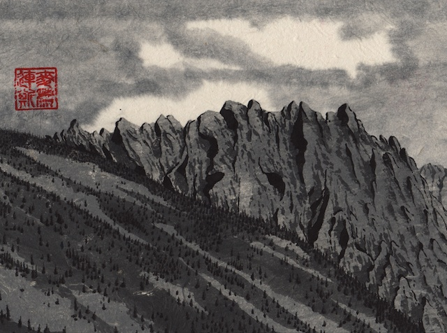 Grand Tetons #3, hand-ground black ink, mulberry paper mounted on Claybord, 2013,  Mark W. McGinnis