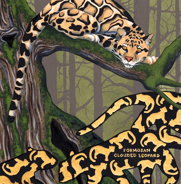extinct - formosan clouded leopard - 2015-04-15 at 15-47-32